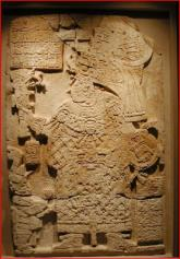 Queen Kabel carved image on panel at Waka-El Peru