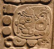 Glyph of Sun God