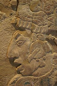 Photo of stone carving of Kan Bahlam II, Temple XVII Tablet